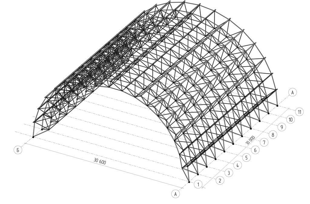 Цилиндрическая арка пролет 30,6мкупить КОМПЛЕКТ ЧЕРТЕЖЕЙ ПРИНЦИПИАЛЬНЫХ РЕШЕНИЙ  МЕТАЛЛИЧЕСКИХ КОНСТРУКЦИЙ 90.000 руб.