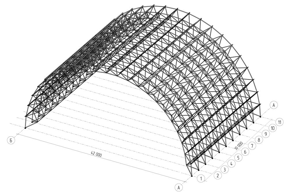 Цилиндрическая арка пролет 42 мкупить комплект чертежей принципиальных решений  металлических конструкций 110 000 руб.