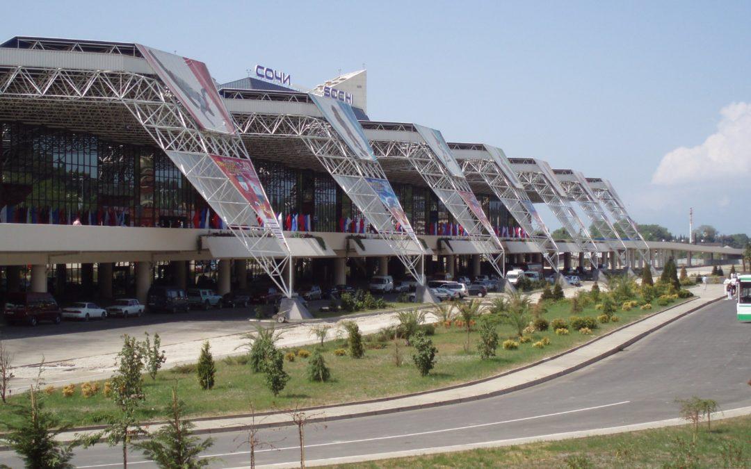 ОАО «Международный аэропорт Сочи» Адлер