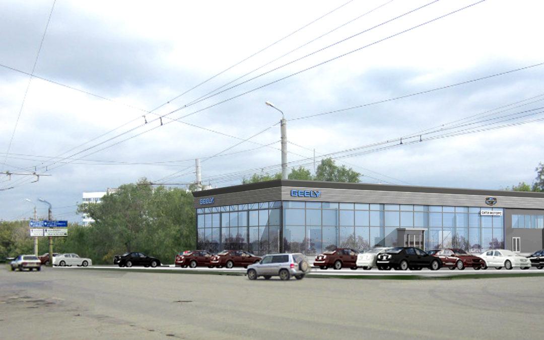 Проект автокомплекса дилерского центра Geely, г. Челябинск